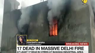 Breaking News: 17 dead in 3 fires at Bawana industrial area in Delhi