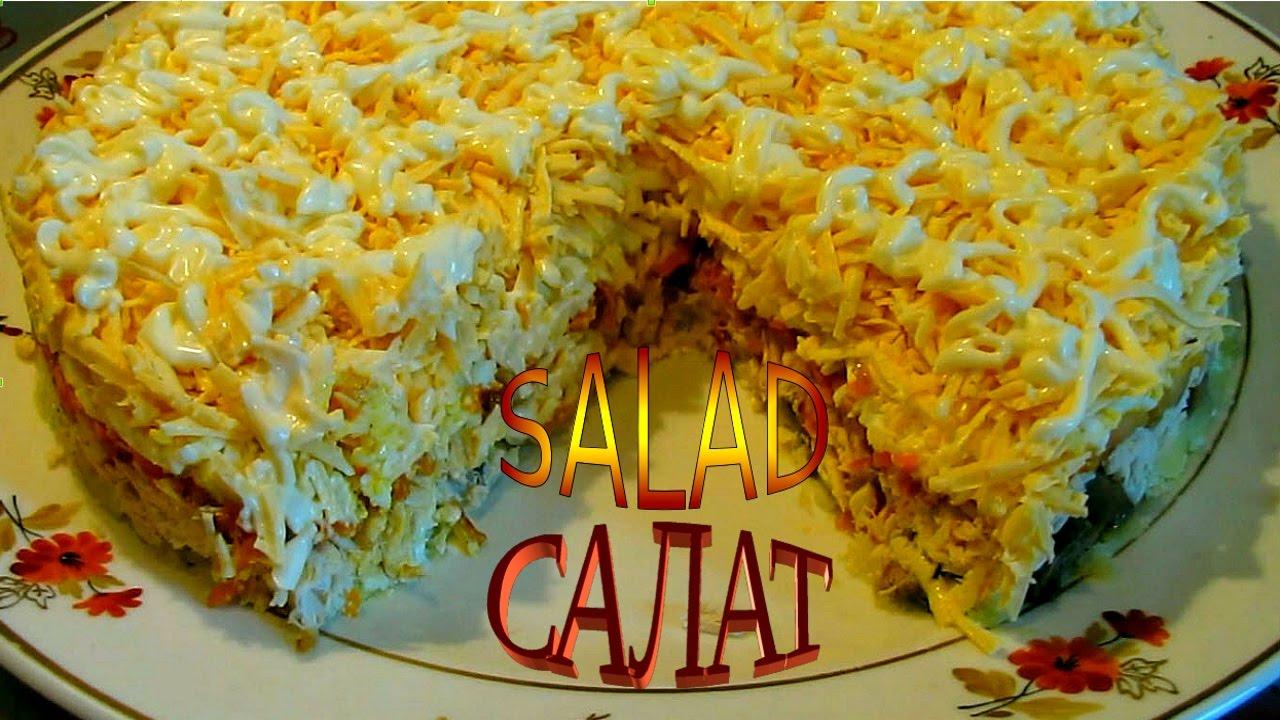 рецепты салатов для детей на праздники