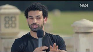 خاص مع لميس   حلقة خاصة مع نجوم الكرة المصرية وكواليس حلم افريقيا   الحلقة الكاملة