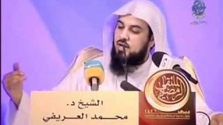 أذكى اجابة على سؤال حكم الغناء-الشيخ محمد العريفى