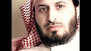 سعد الغامدي - سورة البقرة ~ ما شاء الله صوت عذب