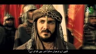 Kabhi Aye Nowjawan Muslim (Allama Iqbal)