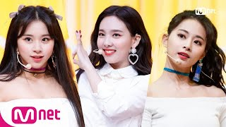 [TWICE - YES or YES] Comeback Stage | M COUNTDOWN 181108 EP.595