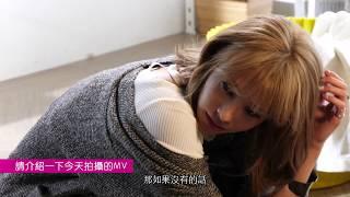 袁詠琳 Cindy Yen [ That