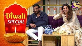 Diwali Special With Kapil Sharma | Kajol And Ajay