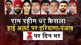 Verdict on Gurmeet Ram Rahim: Over 1 lakh Dera followers reach Panchkula