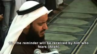 Mishary Rashid Al-Afasy┇Surah Al-A