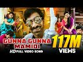 Gunna Gunna Mamidi Full Video Song - Raj...mp3