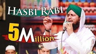 Hasbi Rabbi Jallallah   Tere Sadqe Me Aaqa   Asad Raza Attari   New HD Kalam 2018