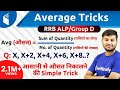 11:00 AM RRB ALP/GroupD   Maths by Sahil...mp3