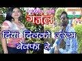 GAZAL DARD BHARI // JITENDRA SHASTRImp3