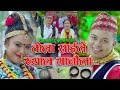 New Nepali typical singaru song 2074 | T...mp3