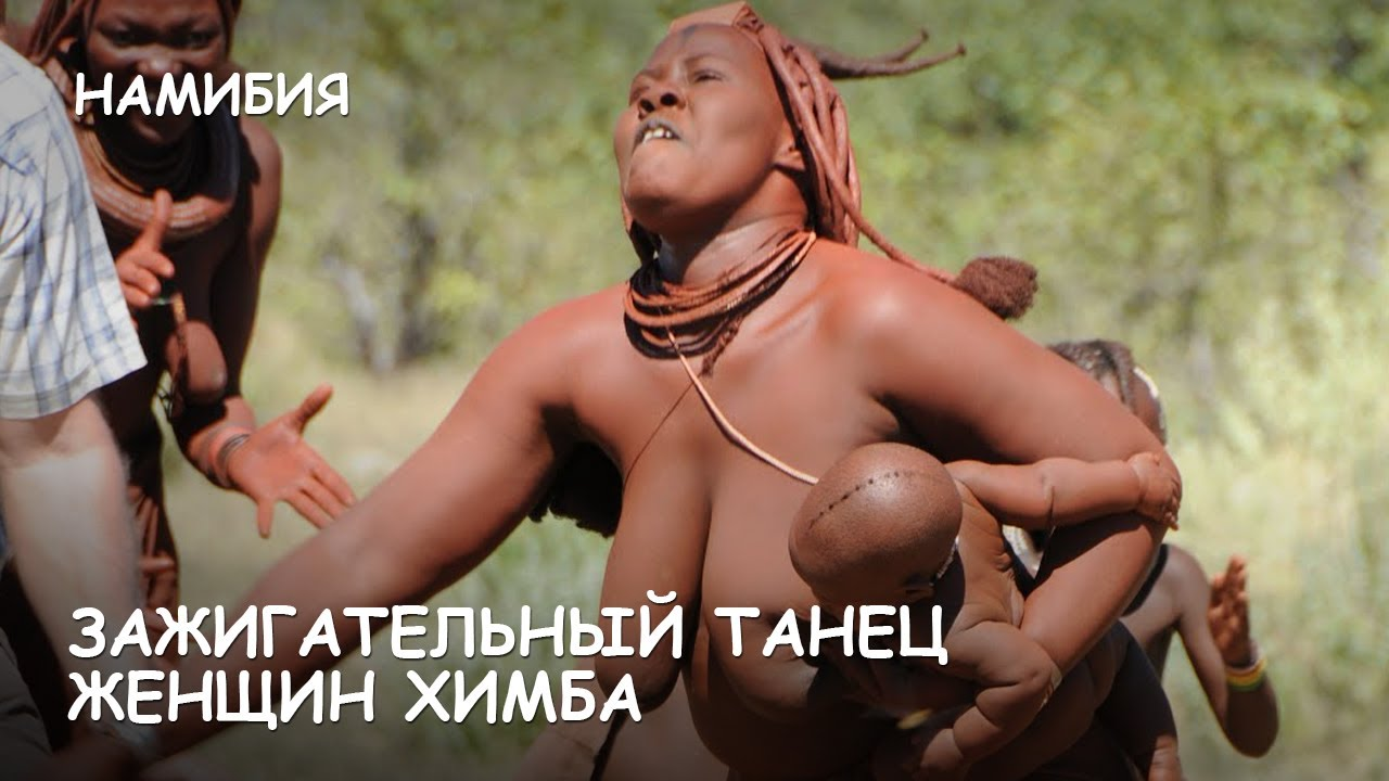 Masai tribe porn videos nudes tube