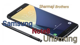 Samsung Galaxy  Note 8 Unboxing Full Review in Hindi