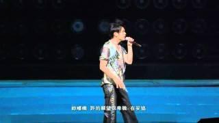 周杰倫超時代演唱會(HD) 愛在西元前+我不配+嘻哈空姐