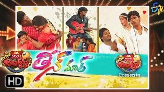 Extra Jabardasth | 17th February 2017 | Full Episode | ETV Telugu