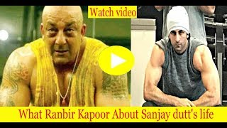 What Ranbir Kapoor About Sanjay dutt