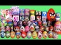 Giant 55 SURPRISE EGGS SURPRISE BOXES Pl...mp3