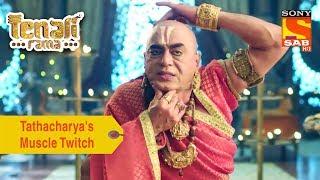Your Favorite Character | Tathacharya