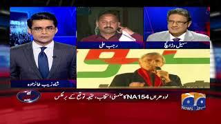 Aaj Shahzeb Khanzada Kay Sath - 12 February 2018