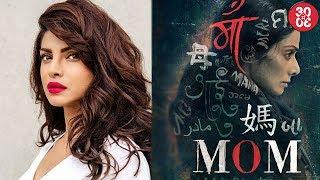 Priyanka Chopra To Be The Face For