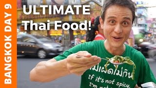 Thai Street Food: The ULTIMATE Chinatown Bangkok Tour (เยาวราช) - Bangkok Day 9