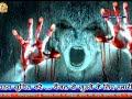 Tej Nigahen :- 11 मौतों का...mp3