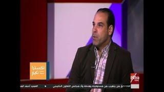 اكسترا تايم | وليد عطا : أتحدي أن يكون هناك خبر نْشر عن فتح باب الترشيح في نفس اليوم