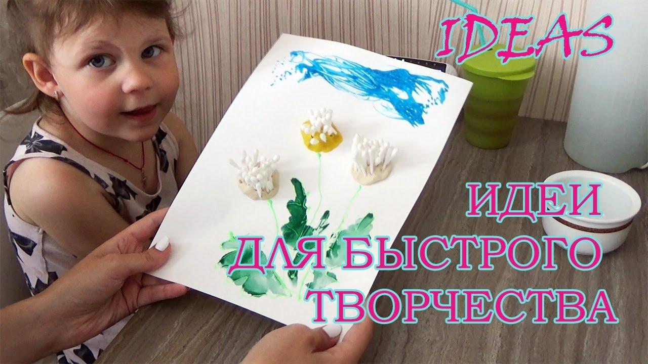 Творчество с детьми примеры 13