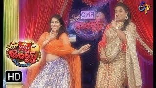 Extra Jabardasth | Intro | 17th November 2017 | ETV Telugu