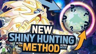 NEW SHINY METHOD IN POKEMON ULTRA SUN AND MOON! How to Get Easy Shiny Pokemon Ultra Sun and Moon