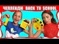 Back To School Pancake Art Challenge Б�...