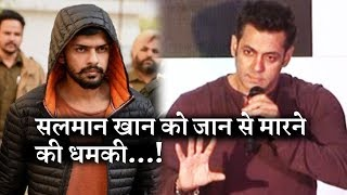 Salman Khan will Reply On Death Threat Given By Lawrence Bishnoi Gangster ? | Jodhpur Court