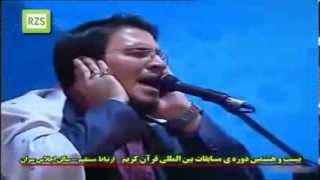 القران الكريم -  حامد شاکرنژاد - سورة النجم