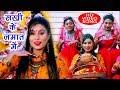 Sanjana Raj NEW Devi Geet 2018 - Sakhi K...mp3