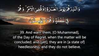 Mishary Rashid Al Afasy - Surah 19 Maryam - Complete with English Translation - 1421H