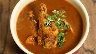 Chicken Kolhapuri | Popular Chicken Curry Recipe | The Bombay Chef – Varun Inamdar