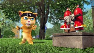 Talking Tom and Friends - Jetpack Ninja (Season 1 Episode 33)