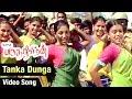 Tanka Dunga Video Song | Paruthiveeran T...mp3