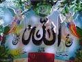 Sami yusif-ALLAHU ALLAHmp3