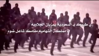 البطل جبران عواجي  مع شيلة اثبت