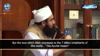 Heart touching bayan by moulana tariq jameel