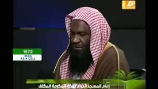 Imam of Mecca Reciting; Sheikh Kalbani - Qalbani