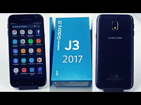 Samsung Galaxy J3 2017 Unboxing with Camera Samples and Price! 😱