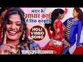 Pushpa Rana का सुपरहिट...mp3