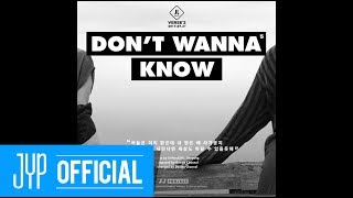 """JJ Project """"Verse 2"""" Track Card 5 """"Don"""