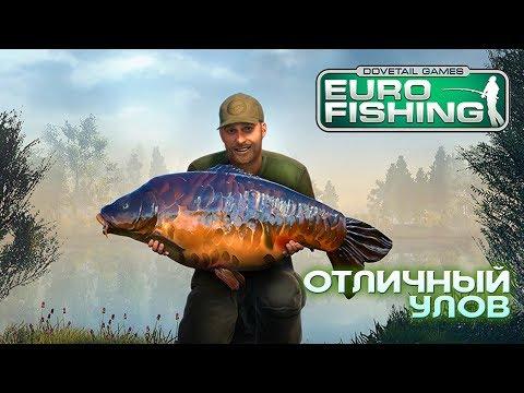 сообщение про рыбалка