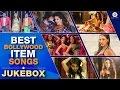 Best Hindi Item Songs of Bollywood - 201...mp3