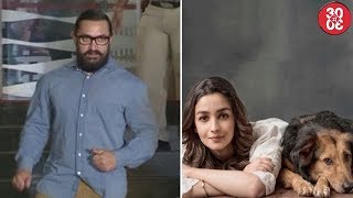 Aamir Sets Up The Stage For Diwali Celebrations | Alia & Shraddha Get Trolled On Social Media