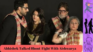 Abhishek Talked About A Fight With  Aishwarya & Want Divorce || Bollywood Latest News & Gossip ||